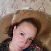 Юлия, 30, г.Ульяновск
