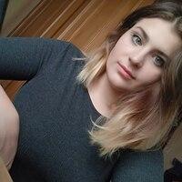 Kasia, 20 років, Водолій, Рівному