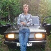 Владимир, 26, г.Кунгур
