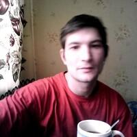 didi, 39 лет, Рыбы, Санкт-Петербург