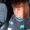 Яна, 27, г.Нижний Новгород