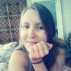 Татьяна Шульга, 25, г.Луганск