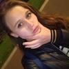 Алина, 17, г.Москва