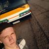 Дмитрий, 19, г.Энергодар