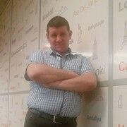 Алексей Петров, 35, г.Мончегорск