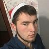 Ванёк, 23, г.Ставрополь