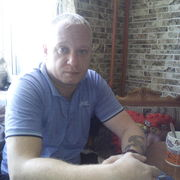 Дмитрий 39 лет (Лев) Ступино