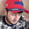 Алек, 30, г.Красноярск