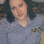 Ксения, 31 год, Овен