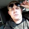 Oleg, 35, Almaliq
