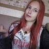 Крістіна, 17, г.Кривой Рог