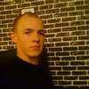 Василь, 22, г.Самбор