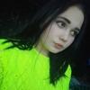 Екатерина, 17, г.Баку