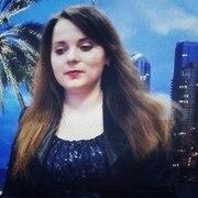 Екатерина, 26, г.Полтава
