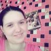 Арина, 27, г.Иркутск