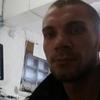 Сергій, 21, г.Богуслав