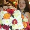Елена, 23, г.Урень