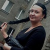 Людмила, 29, г.Минусинск