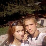 Vitya 20 лет (Близнецы) Троицкое