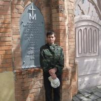 Александр, 43 года, Рак, Иркутск