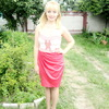 Юлия, 26, г.Ракитное