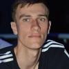 Mikola, 30, Zdolbunov