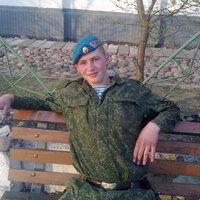 Евгений, 29 лет, Водолей, Брест