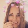 Snіjanna, 28, Chuhuiv