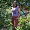 Елена, 38, г.Харьков