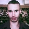 Дмитрий, 26, г.Касимов