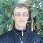 Николай 44 Нема