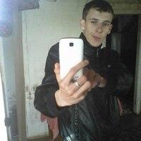 Ivan, 25 лет, Водолей, Санкт-Петербург