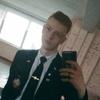 Александр, 20, г.Кисловодск