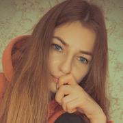 Alina 26 Москва