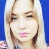 Леся, 25, г.Невьянск