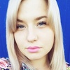 Lesya, 25, Nevyansk