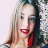 Alexandra, 22, г.Шанхай