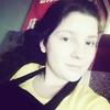Katerina, 23, Slavyanka