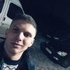 Денис, 22, г.Апостолово