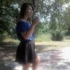 Танюша, 16, г.Новомосковск