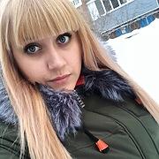 Светлана, 23, г.Лесосибирск