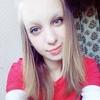 Диана, 18, г.Камышлов