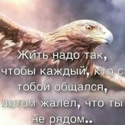 Умар 43 Астана