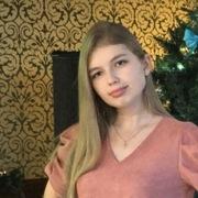 Лиза 24 года (Рак) Екатеринбург
