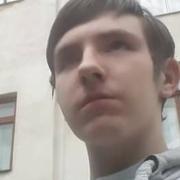 Руслан Коляда 18 Луцьк