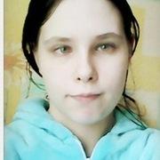 Ксения, 26, г.Кадуй