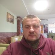 Начать знакомство с пользователем Сергей 44 года (Рыбы) в Калиновке