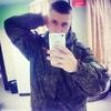 Игорь, 21, г.Челябинск