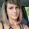 Ан, 34, г.Апшеронск