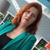 Татьяна, 44, г.Старый Оскол